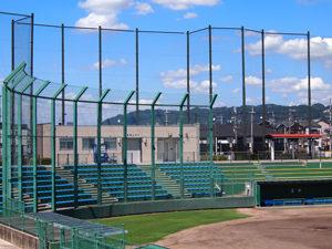 花園中央公園野球場(花園セントラルスタジアム)
